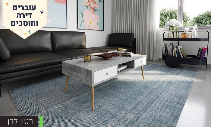 9 שולחן סלון