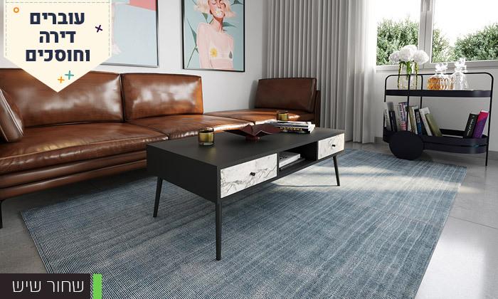 10 שולחן סלון
