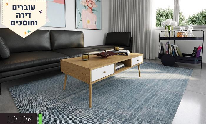 14 שולחן סלון