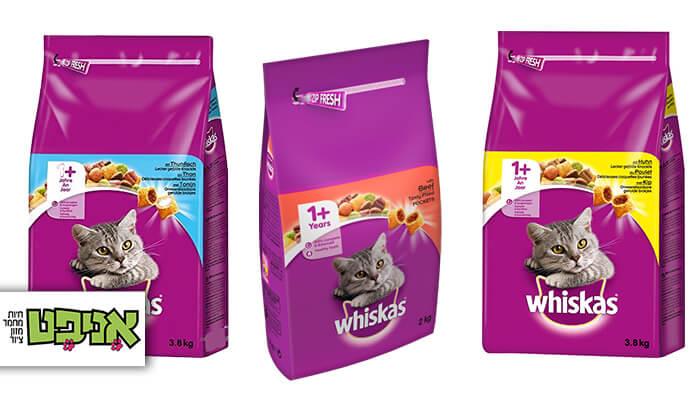 2 שק מזון יבש Whiskas לחתולים