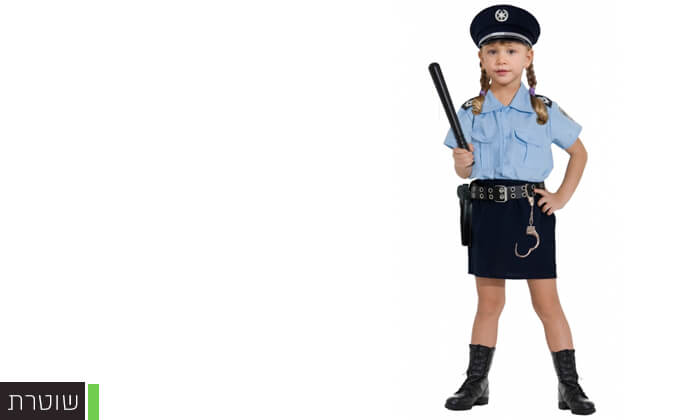 4 תחפושות שוטרים לילדים לפורים