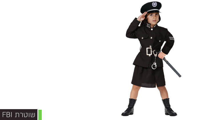 5 תחפושות שוטרים לילדים לפורים