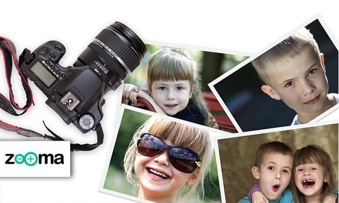 2 הדפסת והגדלת תמונות באתר ZOOMA החדש