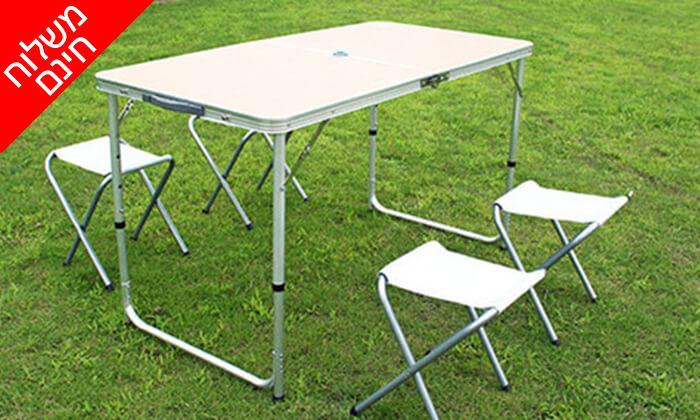 4  שולחן פיקניק מתקפל עם כיסאות - משלוח חינם