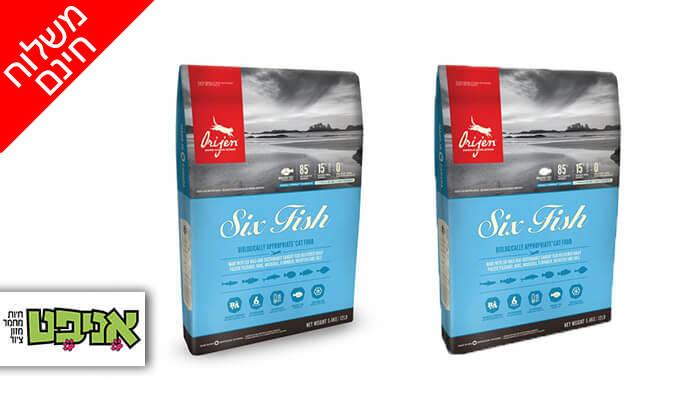 2 שני שקי מזון יבש לחתולים אוריג'ן Orijen - משלוח חינם!