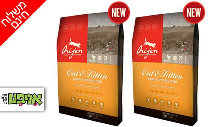 2 שני שקי מזון יבש לחתולים אוריג'ן Orijen - משלוח חינם