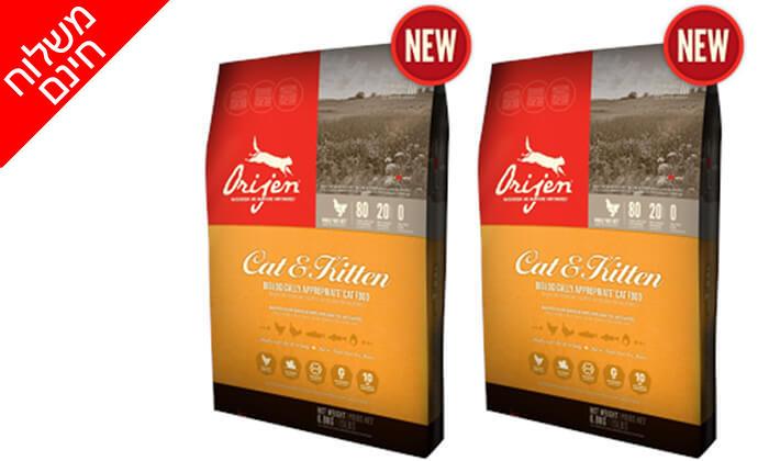 3 שני שקי מזון יבש לחתולים אוריג'ן Orijen - משלוח חינם