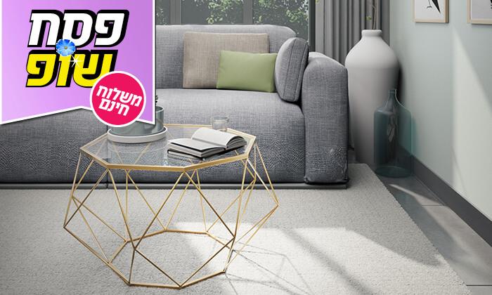 5 שולחן סלון דגם יהלום 9 - הובלה חינם!