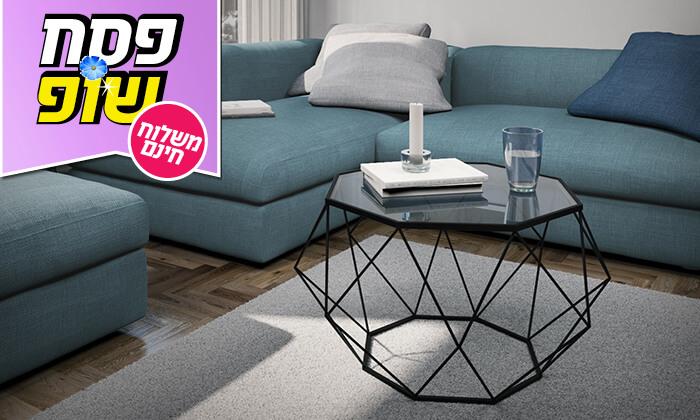 2 שולחן סלון דגם יהלום 9 - הובלה חינם!