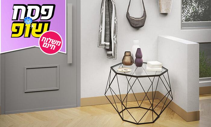 4 שולחן סלון דגם יהלום 9 - הובלה חינם!