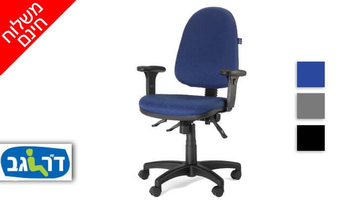 """2 ד""""ר גב: כסא משרד AMBASSADOR- משלוח חינם!"""