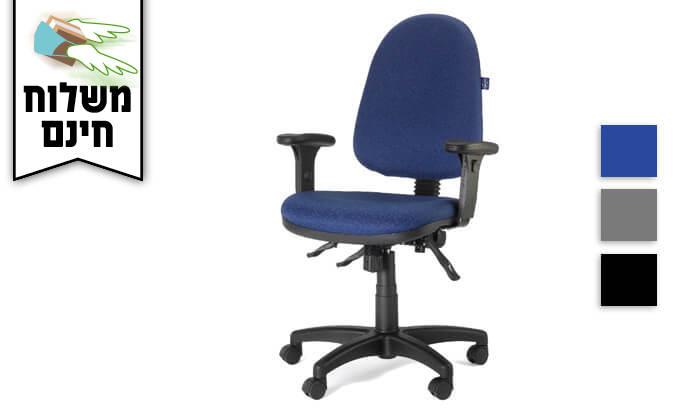 """3 ד""""ר גב: כסא משרד AMBASSADOR- משלוח חינם!"""