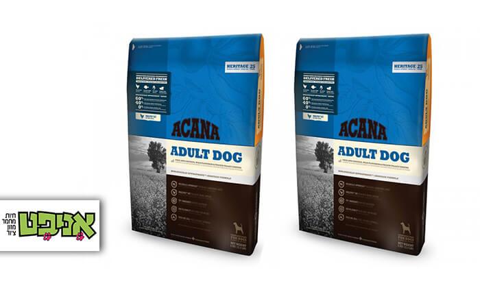 2 שק מזון לכלב בוגר ACANA - משלוח חינם!