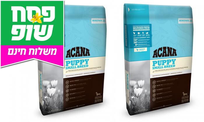 5 שק מזון לכלבים ACANA HERITAGE - משלוח חינם!