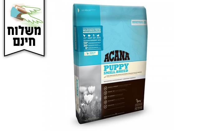 4 שק מזון לכלבים ACANA HERITAGE- משלוח חינם!