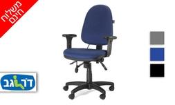 """כיסא אורתופדי ד""""ר גב ERGO BACK"""