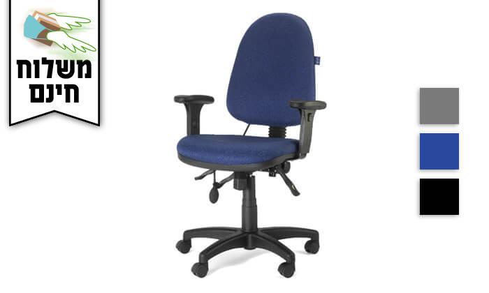 """3 ד""""ר גב: כיסא אורתופדי ERGO BACK - משלוח חינם"""