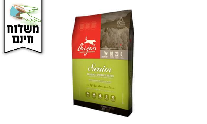 4 מזון לכלבים אורג'ין Orijen- משלוח חינם!