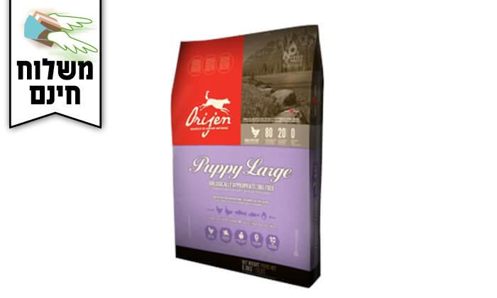 5 מזון לכלבים אורג'ין Orijen- משלוח חינם!