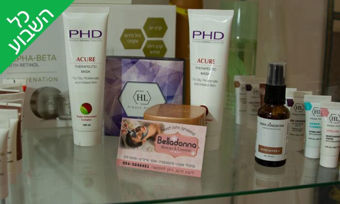 5 טיפולי פנים ב-Belladonna, רחובות