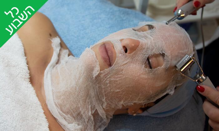 4 טיפולי פנים ב-Belladonna, רחובות