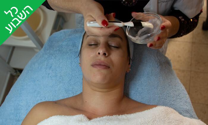 6 טיפולי פנים ב-Belladonna, רחובות