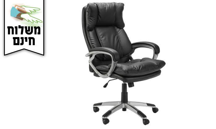 """3 ד""""ר גב: כסא מנהלים AMBASSADOR - משלוח חינם!"""