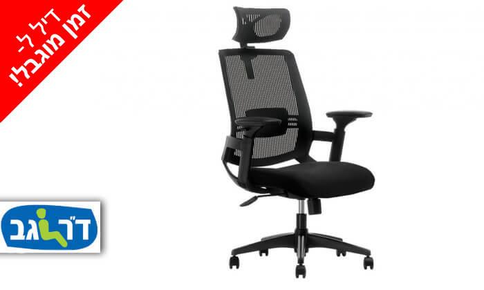 """2 ד""""ר גב: כיסא משרד אורתופדי דגם ACTIVE PLUS"""