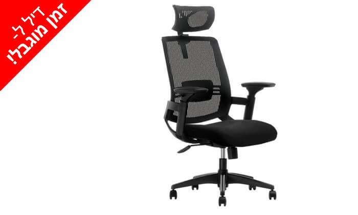 """3 ד""""ר גב: כיסא משרד אורתופדי דגם ACTIVE PLUS"""