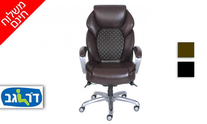 2 כיסא מנהלים אורתופדי LA-Z-BOY - משלוח חינם!