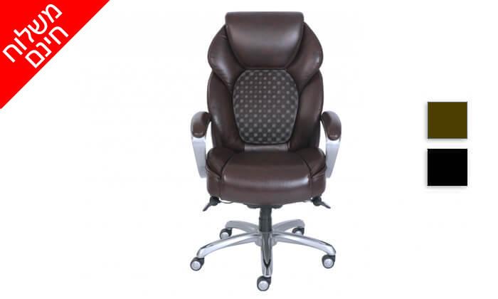 4 כיסא מנהלים אורתופדי LA-Z-BOY - משלוח חינם!
