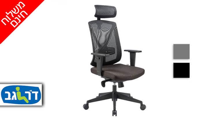 """2 ד""""ר גב: כסא משרדי MIRO - משלוח חינם!"""