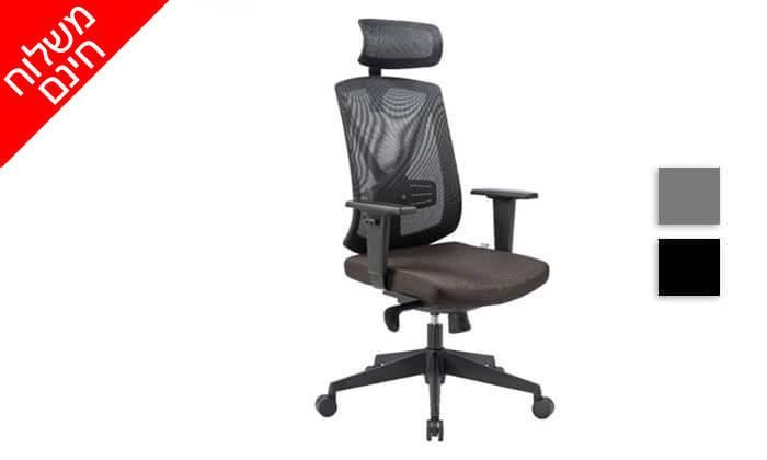 """3 ד""""ר גב: כסא משרדי MIRO - משלוח חינם!"""