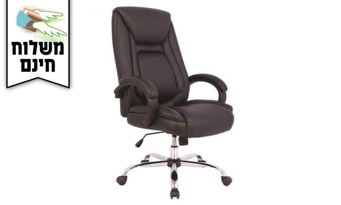 """4 ד""""ר גב: כיסא משרדי אורתופדי GALAXY - משלוח חינם!"""