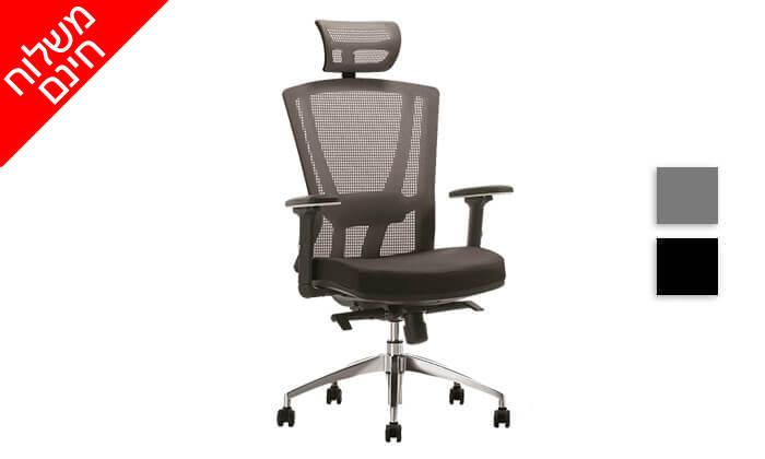 """3 ד""""ר גב: כסא משרד אורתופדי TACTIC -  משלוח חינם!"""