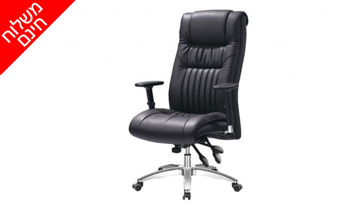 """3 ד""""ר גב: כיסא אורתופדי CONSUL - משלוח חינם"""