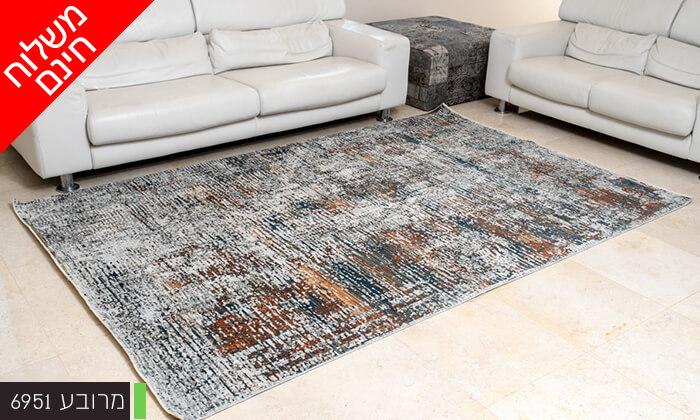 6 שטיח לסלון הבית איסיי - משלוח חינם!