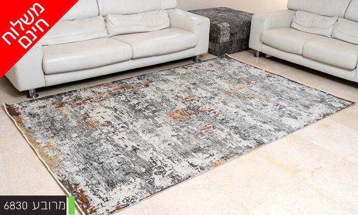 7 שטיח לסלון הבית איסיי - משלוח חינם!