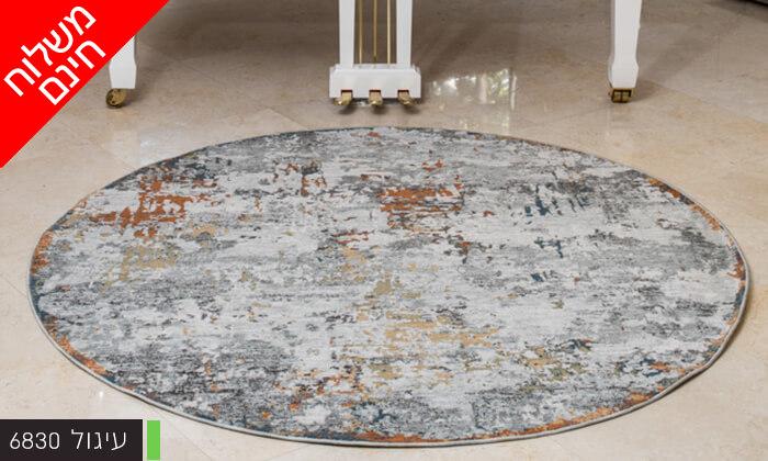 8 שטיח לסלון הבית איסיי - משלוח חינם!