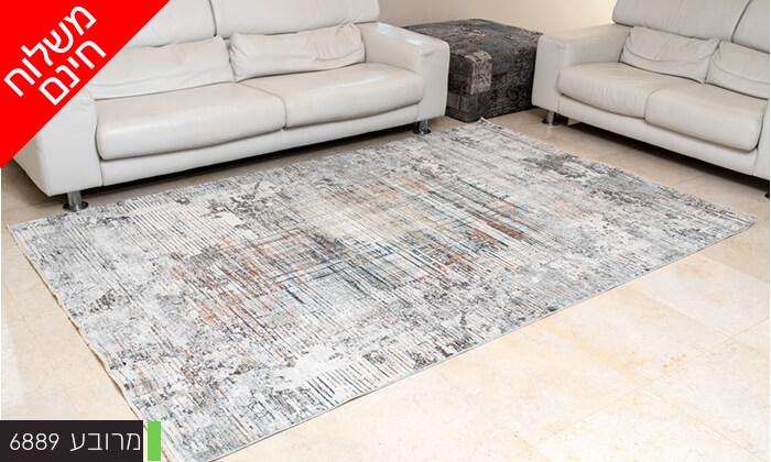 10 שטיח לסלון הבית איסיי - משלוח חינם!