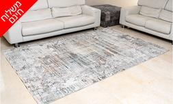 שטיח איסיי לסלון הבית