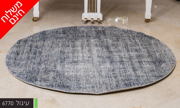 5 שטיח לסלון הבית פנלופה - משלוח חינם!