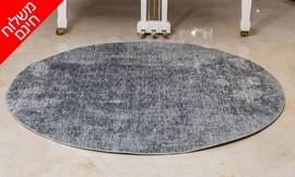 שטיח פנלופה לסלון הבית