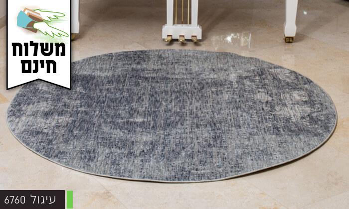 3 שטיח לסלון הבית פנלופה - משלוח חינם!