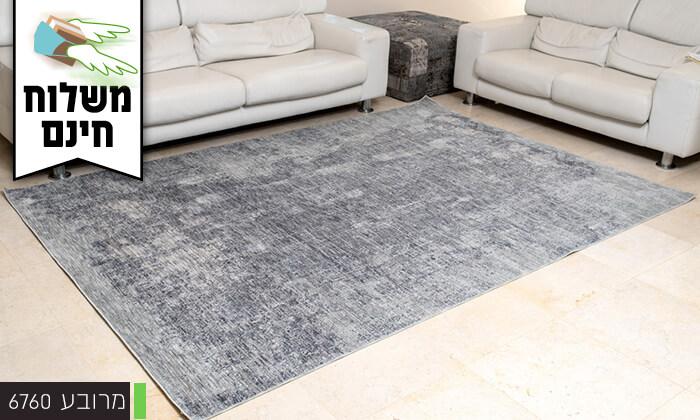 7 שטיח לסלון הבית פנלופה - משלוח חינם!