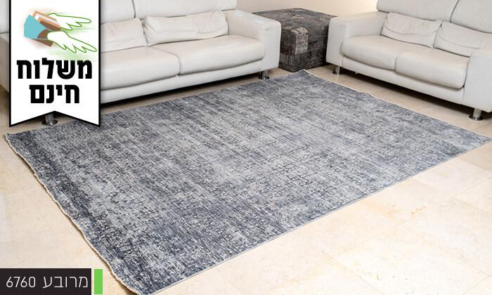 10 שטיח לסלון הבית פנלופה - משלוח חינם!
