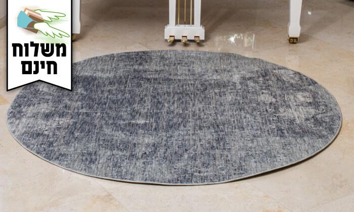 11 שטיח לסלון הבית פנלופה - משלוח חינם!
