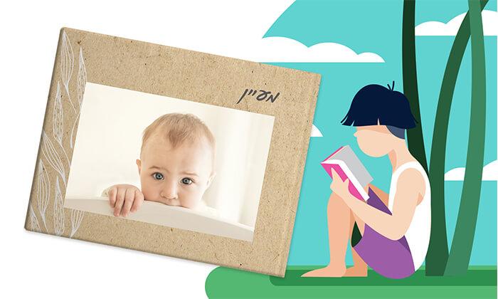 3 אלבום תמונות A4 קלאסי בעיצוב אישי באתר eBOOK