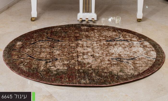 4 שטיח לסלון הבית פאלאצו