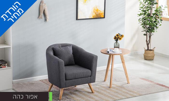 7 כורסה לסלון האוס דיזיין House Design